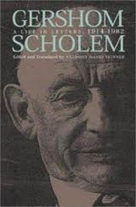 Gershom Scholem: Kabbalah and Counter-History